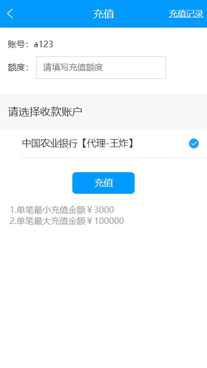 码商跑分源码6.0.2多功能PHP跑分系统源码分享