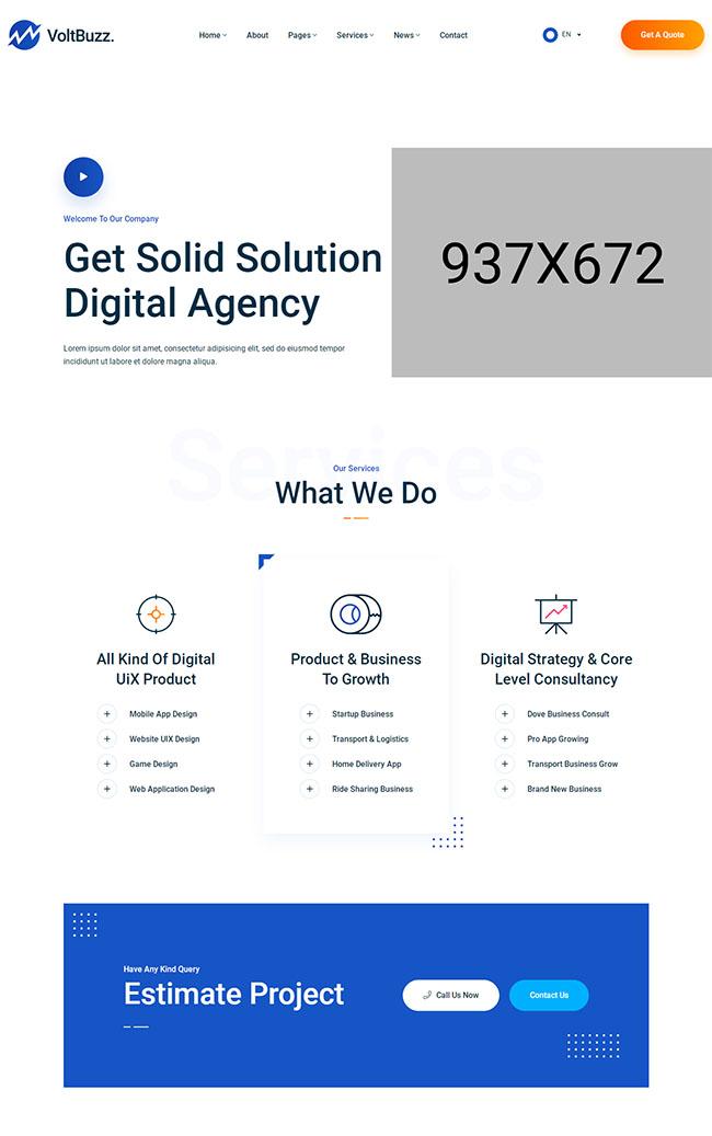 数字科技企业网站HTML模板606