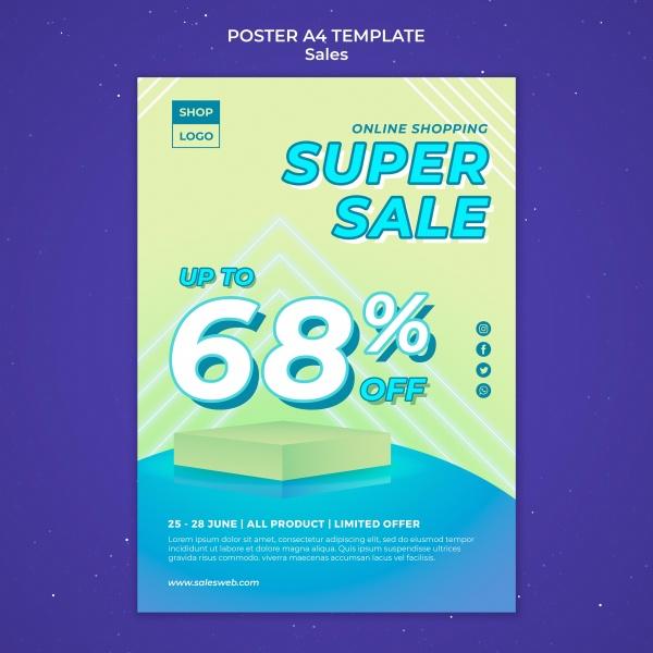 超级大甩卖商场促销海报610