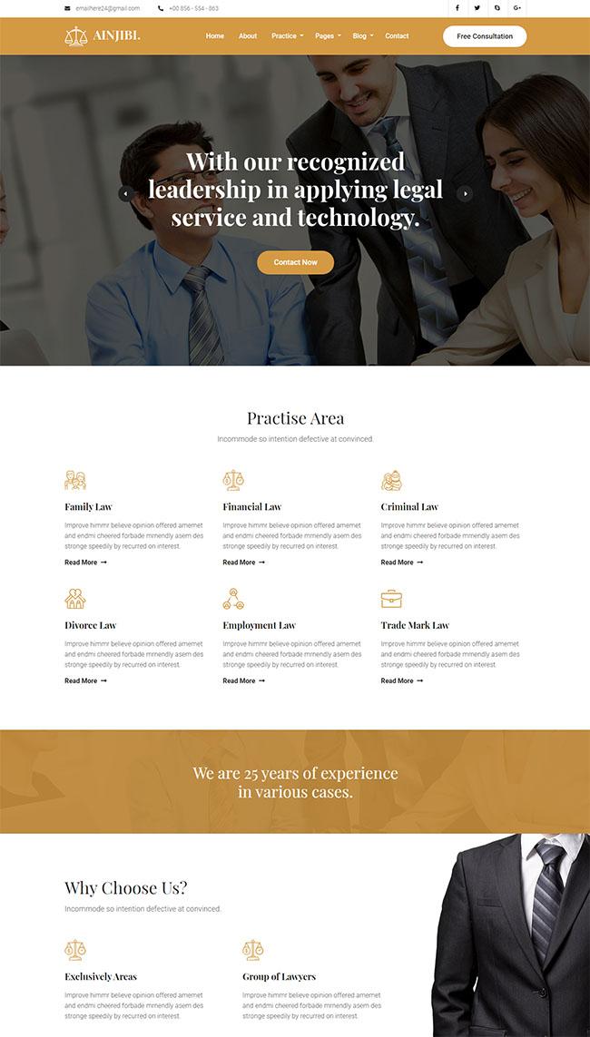 法律咨询律师事务所网站模板611