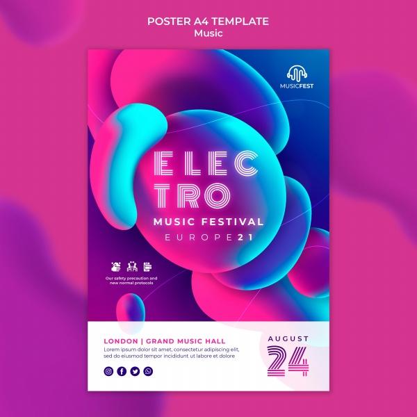 电子音乐节幻彩海报设计620