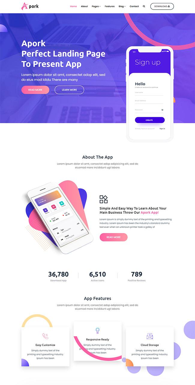 企业app应用软件网站模板704