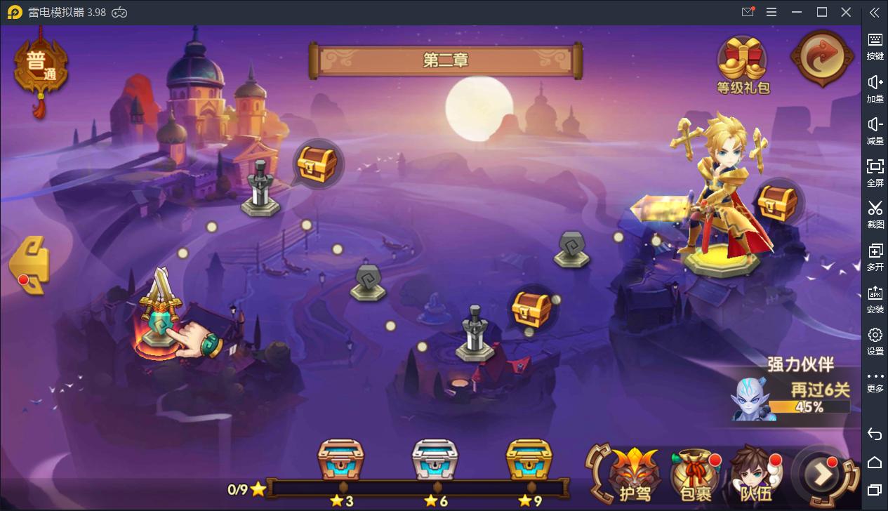 轩辕剑WIN一键安装即玩服务端游戏程序+充值后台