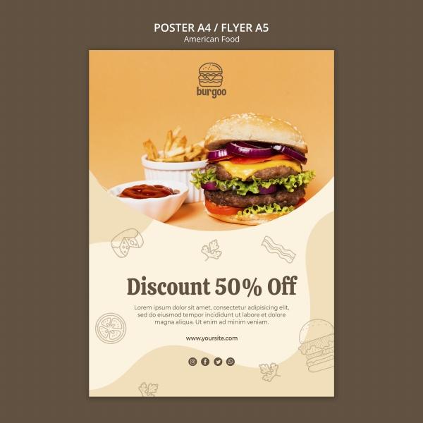 美式食品海报模板设计712
