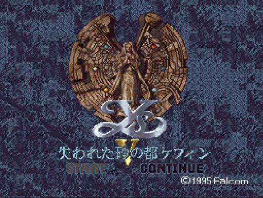 伊苏5 硬盘版 迅雷下载